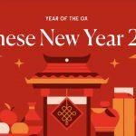 אודות לוח הזמנים של חג השנה הסינית החדשה