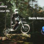 סוללות אופניים חשמליות ALL IN ONE